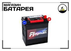 Flagman. 44А.ч., Обратная (левое), производство Корея