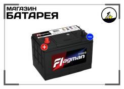 Flagman. 80А.ч., Прямая (правое), производство Корея. Под заказ