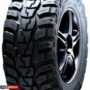 Kumho Road Venture KL71, 195/80 R15 100Q