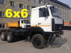 МАЗ. Седельный тягач -6425Х9-433-000, 14 850куб. см., 6x6