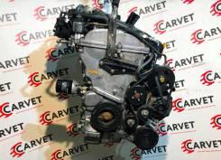 Двигатель X20D1 2.0 л 141 л/с для Chevrolet Epica