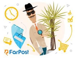 Специалист по сбору информации. LLC Farpost