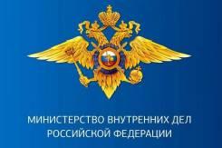 Полицейский. МО МВД «Арсеньевский». Улица Жуковского 2