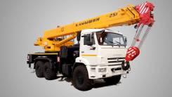 "Камышин КС-5576-3-21. Автокран ""Камышин"" КС-5576-5-21 на шасси КамАЗ-43118 (6 х 6), 11 762куб. см., 22,00м."