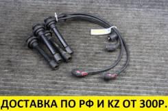 Провода высоковольтные Nissan (OEM 2244053Y02) 2244053Y02