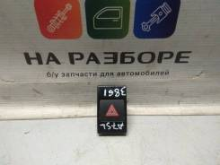 Кнопка аварийной остановки Audi A7 2014 [4G0941509] 4GA CDU