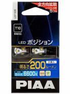 LEP108-T10 Комплект светодиодных ламп T10 6600K PIAA BULB LED Position PET-108