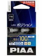 LEP110-T10 Комплект светодиодных ламп T10 6000K PIAA BULB LED Position LEP110