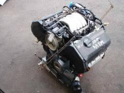 Двигатель в сборе Volkswagen Passat (2.8) 1999г., ACK