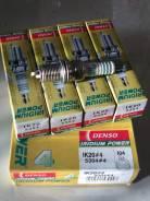 Свечи зажигания оригинал IK20 Denso Iridium Power комплект 4ШТ IK20