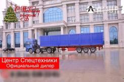 Amur. Самосвальный полуприцеп, 60 000кг.