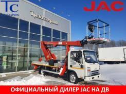 JAC. Автовышка 18 м Дилер и сервисный центр в Хабаровске! В Лизинг,, 2 700куб. см., 18,00м.