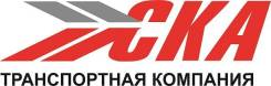 """Механик. ООО """"СКА"""". Улица Деповская 1а"""