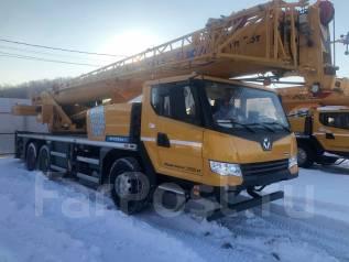 XCMG XCT25L5. Продам автокран серии XCT25L5_S 25 тонн, вылет 41м. +9м. гусек, 8 820куб. см., 41,00м.