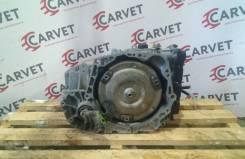 АКПП 6T40 для Chevrolet Epica X20D1 2.0 л