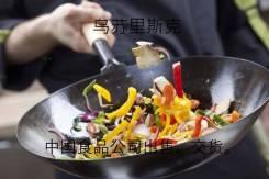 Продам бизнес по доставке китайской кухни
