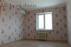2-комнатная, улица Карла Маркса 41. агентство, 46,0кв.м.