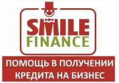 Помощь в получении займов на бизнес