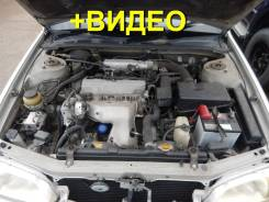 ДВС Двигатель в сборе 3S-FE катушечный 4WD