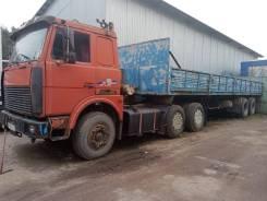 МАЗ 64221. тягач двухосный + МАЗ 9397 полуприцеп бортовой, 15 100кг., 6x4