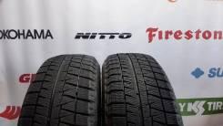 Bridgestone Blizzak Revo GZ, 175/65R14