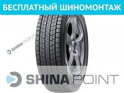 Dunlop Winter Maxx SJ8, 225/75 R16 104R
