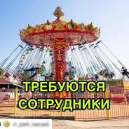 """Оператор аттракционов. ООО """"Компания Олимп-сервис"""". Улица Батарейная 1"""