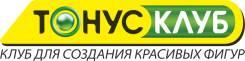 Косметолог. ИП Денисов Д.А. Улица Комсомольская 74