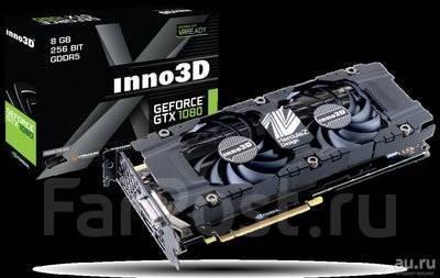Inno3D GeForce GTX 1080