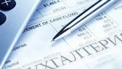 Налоговые споры с ИФНС, экспертизы