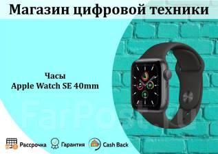 Apple Watch SE. GPS, NFC, IP68
