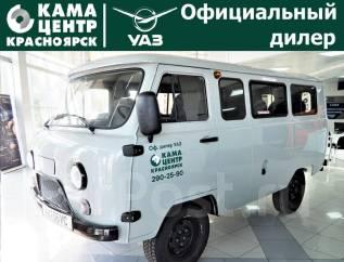 УАЗ-220695. Продажа автобуса УАЗ 220695, 9 мест, В кредит, лизинг