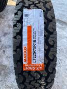 Maxxis Worm-Drive AT-980, 225/75R16