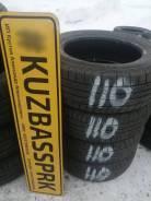 Dunlop Direzza DZ102, 185 60 14