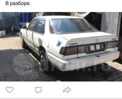 Honda Accord. CA1, A18A