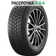 Michelin X-Ice Snow, 195/60 R15 92H