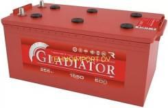 Gladiator. 225А.ч.