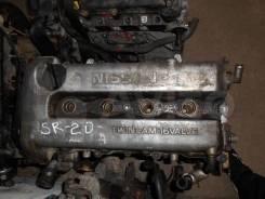 ДВС SR20DE Nissan Primera P11 2,0 литра Контрактный