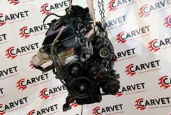 Двигатель 4A91 для Митсубиси Лансер 10 1.5л