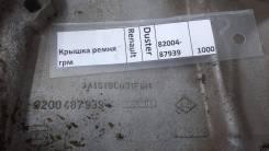 Крышка ремня грм Renault Duster 2012 [8200487939]