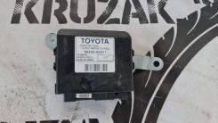 Блок управления зеркалами Toyota Land Cruiser 200 2012-15