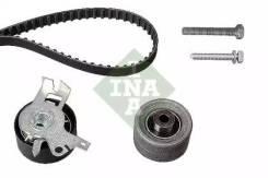 Ремень ГРМ комплект 530023810 (INA — Германия)