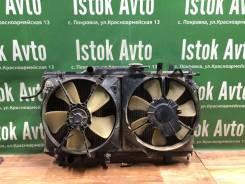 Радиатор Toyota AT192
