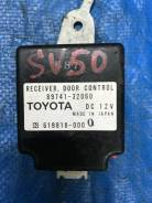 Электронный блок Vista SV50 89741-32060
