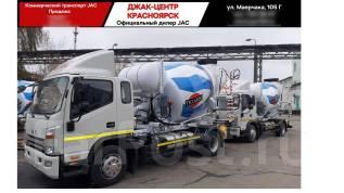 JAC N120. Новый грузовик Автобетоносмеситель от официального дилера, 3 760куб. см., 3,00куб. м.