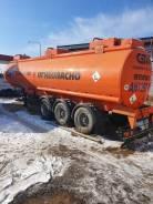 Ппц 32, 2011. Продается полуприцеп цистцерна бензсвоз, 30 000кг.