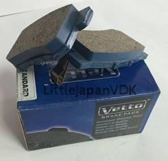 Колодки тормозные дисковые Vetto AN-312 WK (V) PF3271, MB699702