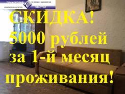 1-комнатная, улица Кирова 8. Вторая речка, агентство, 33,0кв.м.