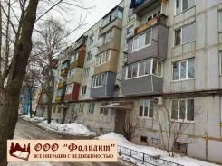 1-комнатная, улица Ленинградская 47б. Центр, агентство, 32,4кв.м. Дом снаружи