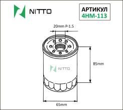 Фильтр масляный Nitto 4HM-113 (VIC C-809)
